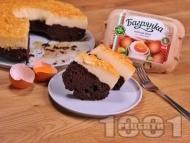 Рецепта Кодрит Кадир –  обърнат арабски какаов сладкиш от 1001 нощи с царевично нишесте и крем карамел